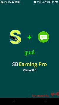 SB EarningPro screenshot 11