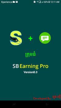 SB EarningPro screenshot 2