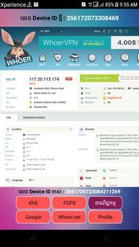 SB EarningPro screenshot 4