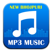 BHOJPURI Hit Song 2017 icon