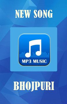 BHOJPURI Hit Song 2017 poster