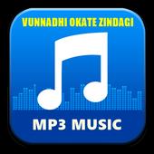 All Song VUNNADHI OKATE ZINDAGI icon