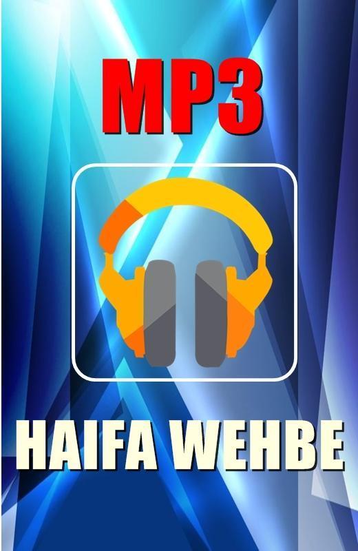 Haifa wehbe hits songs + lyrics for android apk download.