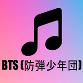All Songs BTS 2018 icon