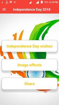 Independence Day Wishes स्वतंत्रता दिवस शुभकामनाएं screenshot 1