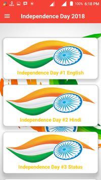 Independence Day Wishes स्वतंत्रता दिवस शुभकामनाएं screenshot 2