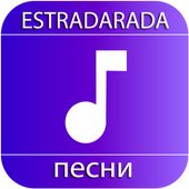 ESTRADARADA песни icon
