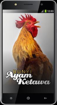 Bunyi Ayam Ketawa screenshot 4