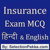 Insurance Exam MCQ Practice Sets icon