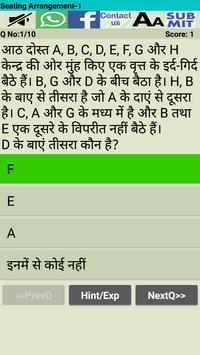 Insurance Exam MCQ Practice Sets poster