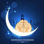 Ramadan Dua 2018 圖標