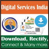 Digital Services India icon
