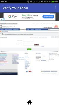 Digital Services India screenshot 4