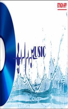 Music Lesti poster