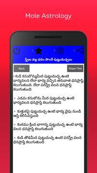 Mole Astrology in Telugu screenshot 7