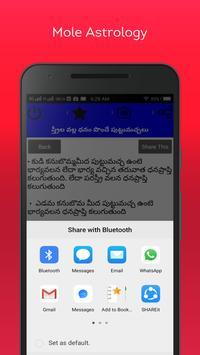 Mole Astrology in Telugu screenshot 2