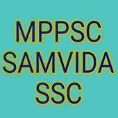 MPPSC 2018 MP SAMVIDA SHIKSHAK AND SSC icon