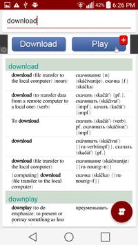 Russian English Dictionary & Translator Offline apk screenshot