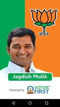 Jagdish Mulik poster