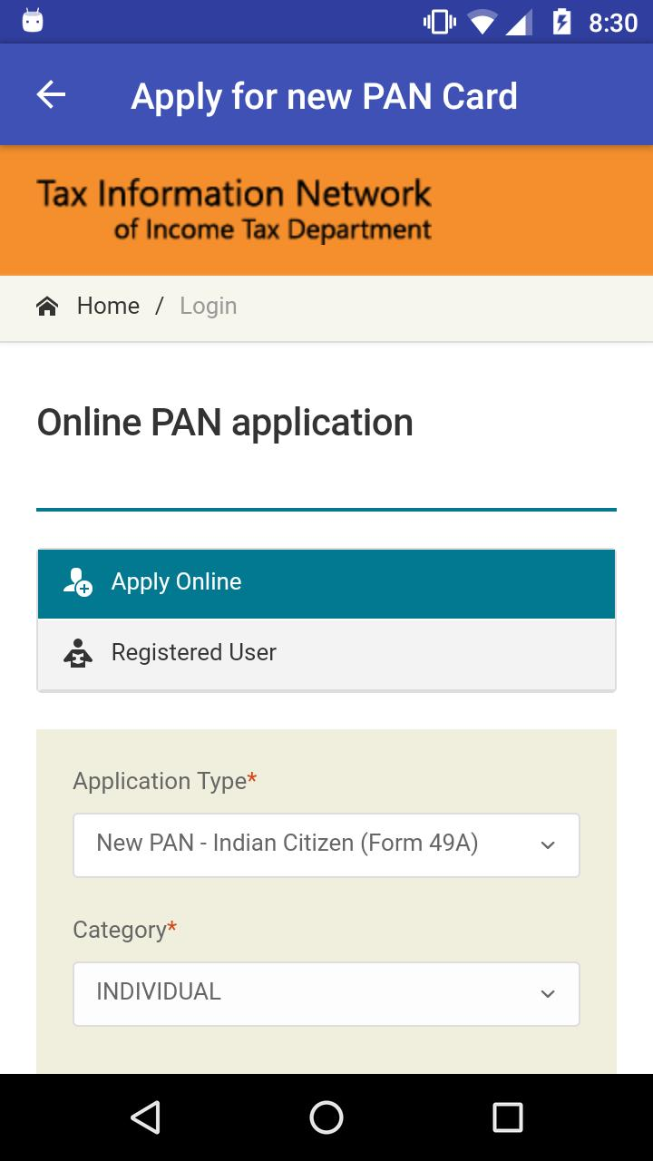 PAN Card Search, Scan & Status for Android - APK Download