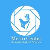 Metro Center icon
