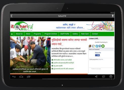 Itahari Fm apk screenshot