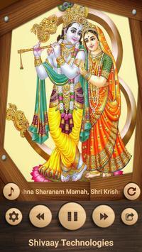 All God Mantra screenshot 16
