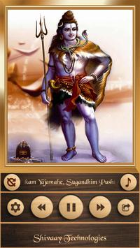 All God Mantra screenshot 2