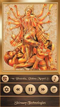 All God Mantra screenshot 4