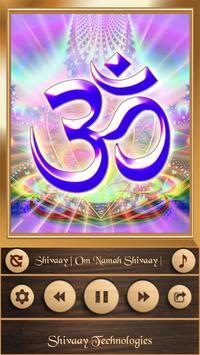 All God Mantra screenshot 5
