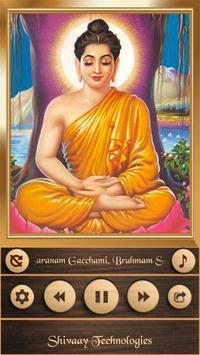 All God Mantra screenshot 6