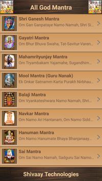 All God Mantra screenshot 8