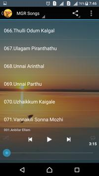 MGR Songs Tamil apk screenshot