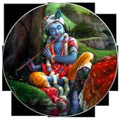 Krishna Telugu Songs icon