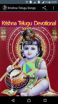 Krishna Telugu Songs poster