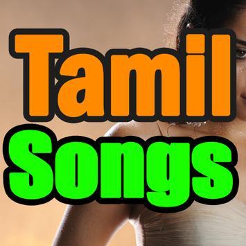 Tamil Songs screenshot 2