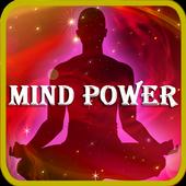 Mind Power (मन की शक्ति) icon