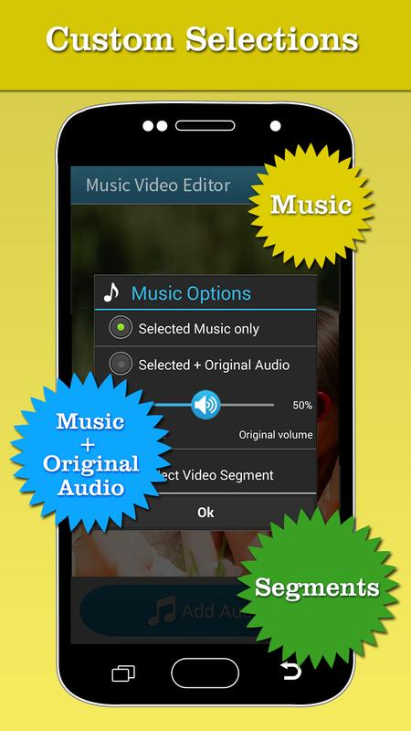 how to add music to a video android