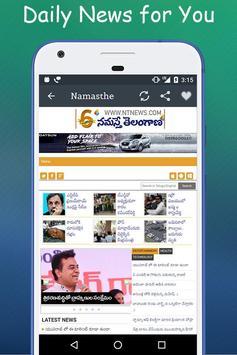 Telugu Newspapers screenshot 4