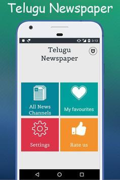 Telugu Newspapers poster