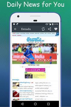 Telugu Newspapers screenshot 3