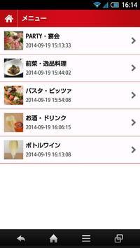 瀬戸内キッチン screenshot 2