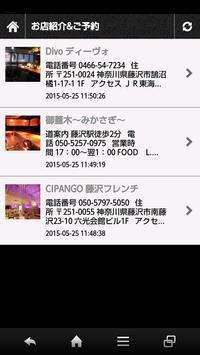 Divo screenshot 1