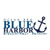 OCEAN BBQ BLUE HARBOR icon