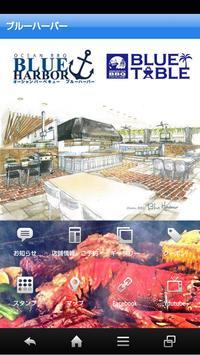 OCEAN BBQ BLUE HARBOR poster
