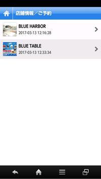 OCEAN BBQ BLUE HARBOR apk screenshot
