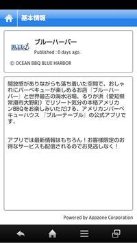 OCEAN BBQ BLUE HARBOR screenshot 4