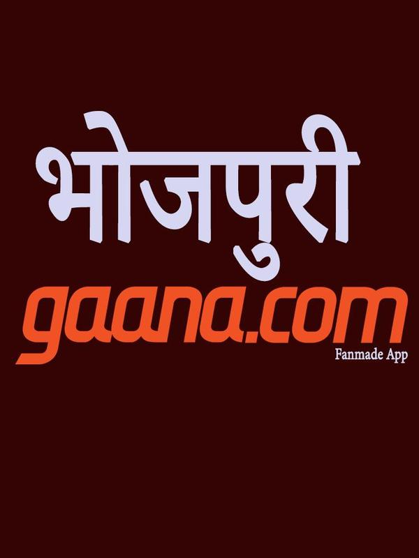 Gaana: bollywood music & radio apk download from moboplay.