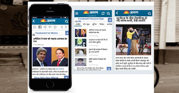 Daily NewsHunt -  All Hindi News Paper screenshot 2