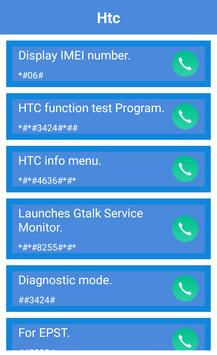 All mobile secret code screenshot 5